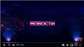 סיקור בטלוויזיה הרוסית של פסטיבל אומנויות הלחימה הבינלאומי הראשון בו השתתף דן גדור